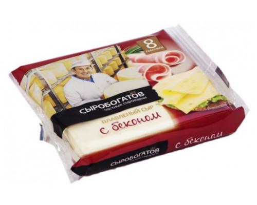 Сыр ТМ Сыробогатов, плавленый, с беконом, 130 г