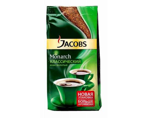 Кофе Jacobs Monarch натуральный жареный молотый 230г пак