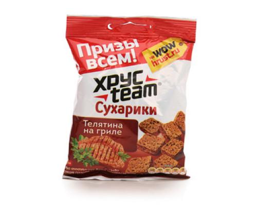 Сухарики ТМ Хрус Team (Хрус Тим), со вкусом телятины на гриле 40 г