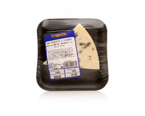 Сыр Рокфорти с голубой плесенью ТМ Лента
