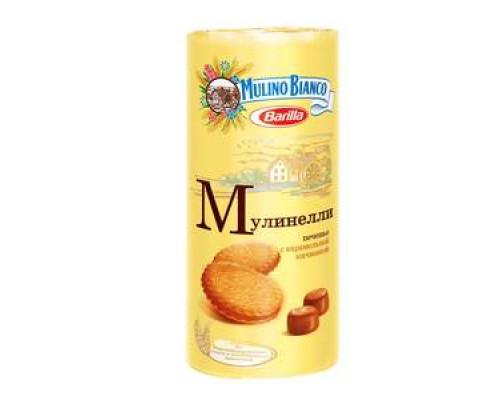Печенье Мулинелли с карамельной начинкой ТМ Mulino Bianco (Мулино Бьянко)