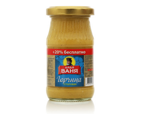 Горчица пищевая Столовая ТМ Дядя Ваня