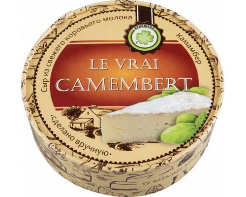 Сыр мягкий Сыр Le Vrai Camembert ТМ Ненашево, 55%, 240 г