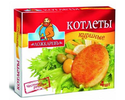 Котлеты куриные ТМ Ложкаревъ, 335 г