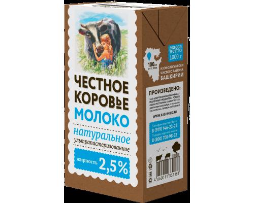 Молоко ТМ Честное Коровье, ультрапастеризованное, 2,5%, 1000 г