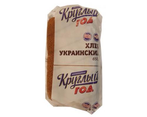 Хлеб Круглый год Аппетитно украинский, нов.форм, 650 г