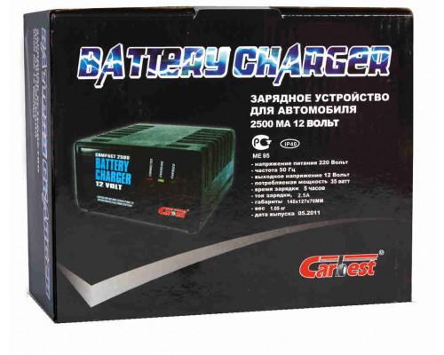 Зарядное устройство д/автомобиля C 2500