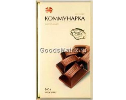 Шоколад ТМ Коммунарка, молочный 200 г