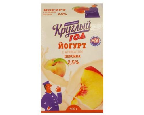 Йогурт Круглый год Аппетитно с ароматом персика, 2.5%, 500 г