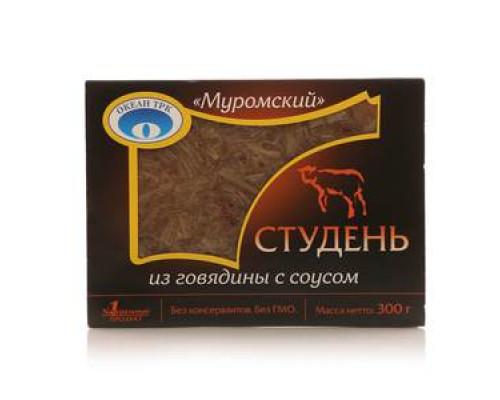 Студень из говядины с соусом Хрен Муромский ТМ Океан ТРК