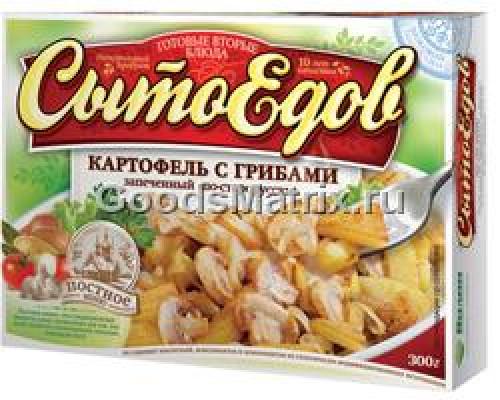 Картофель ТМ Сытоедов, с грибами, запеченный по-старорусски, 300 г