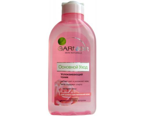 Успокаивающий витаминный тоник, экстракт розы ТМ Garnier (Гарньер)