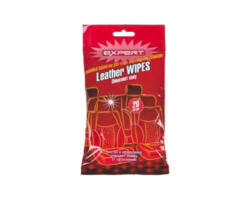 Салфетки влажные для ухода за кожаным салоном автомобиля ТМ Expert (Эксперт), 20 шт