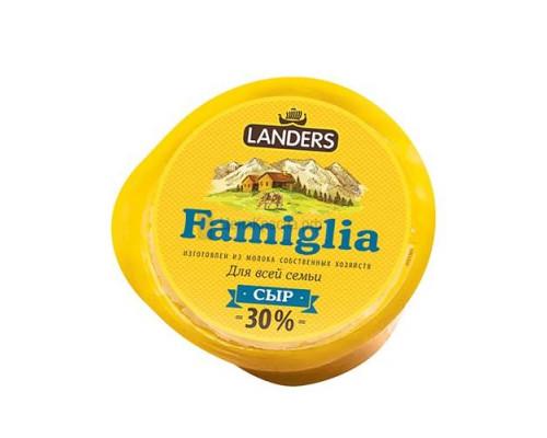 Сыр Famiglia ТМ Landers (Ландерс), 30%, 230 г