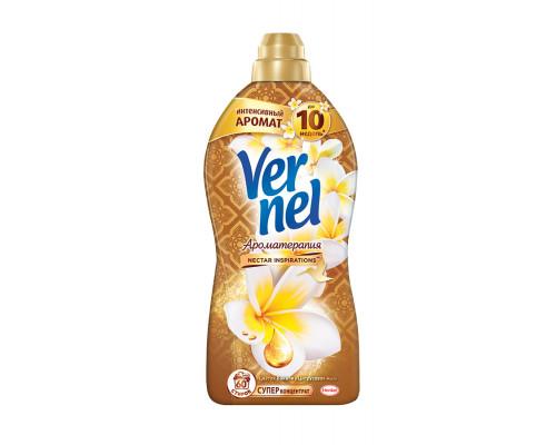 Кондиционер для белья VERNEL Ваниль и цитрус 1,82 л