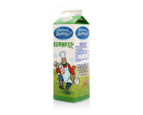 Кефир 2,5% ТМ Весёлый Молочник