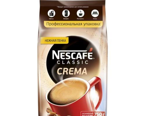 Кофе ТМ Nescafe (Нескафе) Classic Crema, растворимый, 750 г