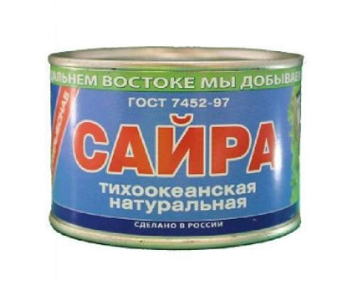 Консервы Сайра ТМ Южморрыбфлот натуральная, 250 г