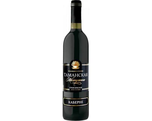 Вино столовое Таманская Жемчужина Каберне, красное, сухое, 11-13 %, 0,7 л
