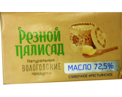 Масло сливочное ТМ Резной палисад, 72,5%, 160 г