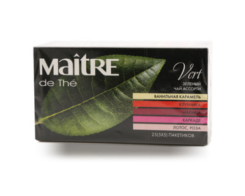 Чай зеленый ассорти 25*2г ТМ Maitre (Мэтр)