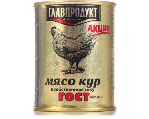 Мясо кур ТМ Главпродукт, в собственном соку, 350 г