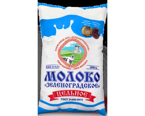 Молоко Зеленоградское, 3,5-4,5%, 1 кг
