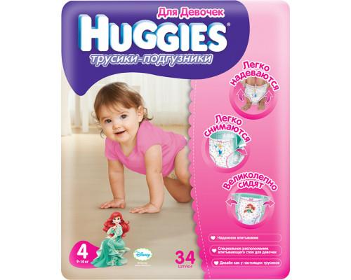 Подгузники-трусики для девочек ТМ Huggies (Хаггис), 9-14 кг (размер 4), 34 шт.