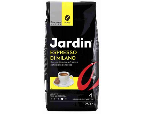 Кофе Jardin Espresso stile de Milano зерновой 500г