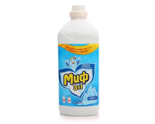 Жидкий порошок Морозная свежесть ТМ Миф 3 в 1