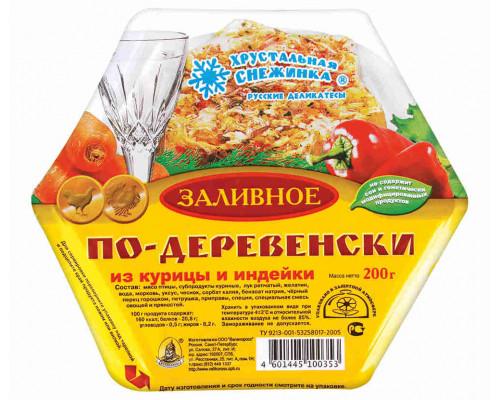 Заливное По Деревенски, 200г