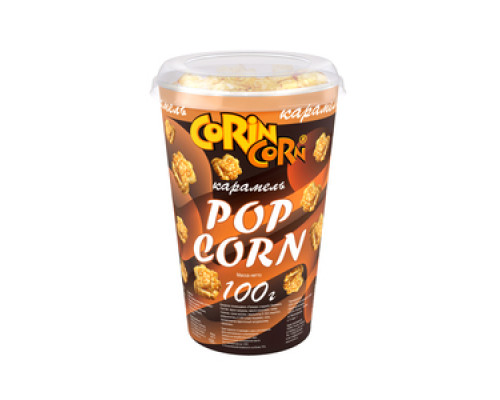 Попкорн карамель ТМ Corin Corn (Корин Корн)