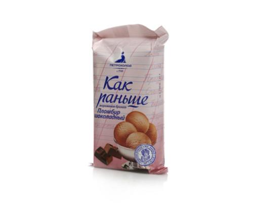 Мороженое пломбир шоколадный Как раньше 15% ТМ Петрохолод