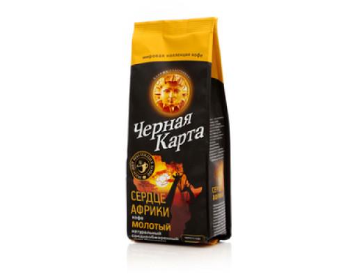 Кофе молотый Сердце Африки ТМ Черная карта