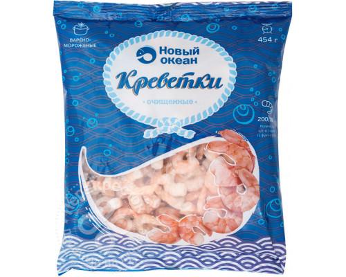 Креветки ТМ Новый Океан очищенные, 200/300, варено-мороженые, 454 г