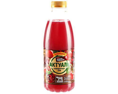 Напиток на сыворотке ТМ Актуаль, вишня черешня, 930 г