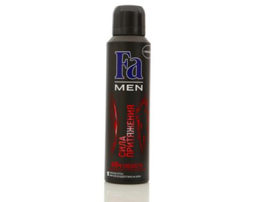 Дезодорант & Спрей для тела Сила Притяжения ТМ Fa Men (Фа Мен)