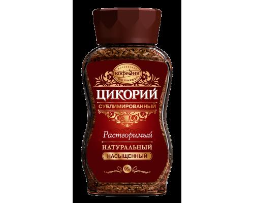 Цикорий Насыщенный ТМ Московская кофейня на паяхъ, натуральный, сублимированный, 95 г