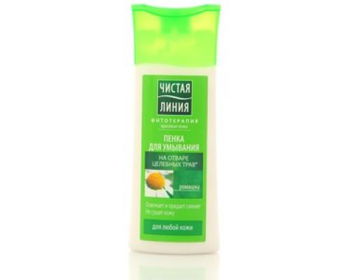 Пенка для умывания для любой кожи на отваре целебных трав TM Чистая Линия