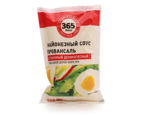 Майонезный соус Провансаль ТМ 365 дней