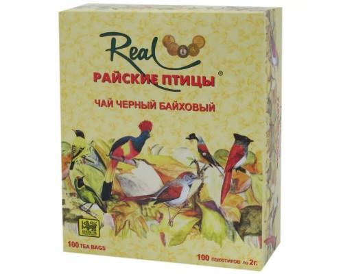 Чай черный ТМ Real (Реал) Райские птицы, 100х2 г
