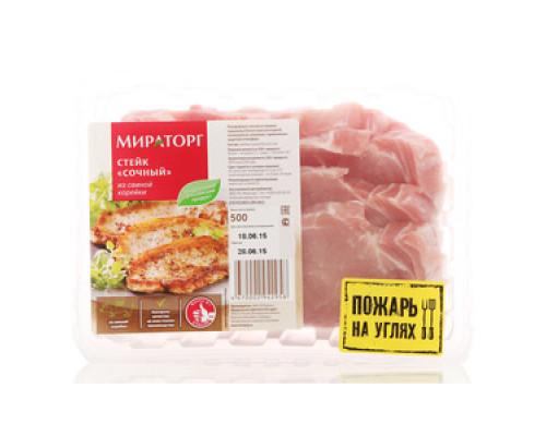 Свинина стейк из корейки Сочный охлажденный ТМ Мираторг