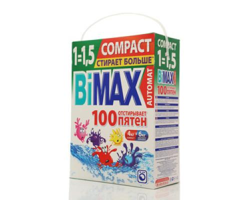 Стиральный порошок универсальный BiMax 100 пятен автомат ТМ BiMax (БиМакс)
