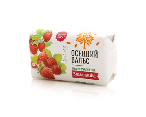Мыло туалетное Земляника ТМ Осенний вальс