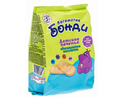 Печенье детское Бегемотик Бонди кальций 180г