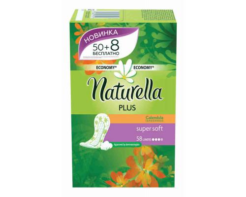 Прокладки ежедневные Naturella Calendula Tenderness Plus 58шт