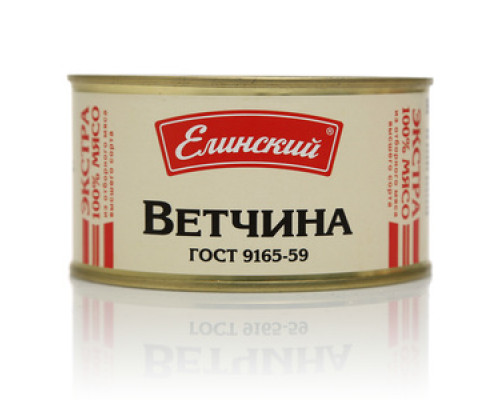 Ветчина ТМ Елинский