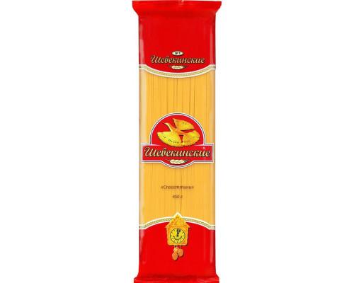 Макаронные изделия ТМ Шебекинские спагеттини, 450 г