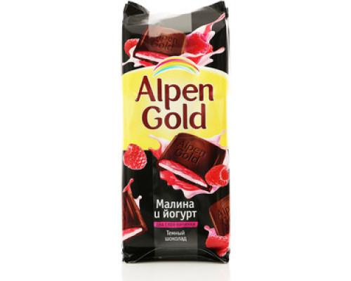 Шоколад ТМ Alpen Gold, темный Малина и йогурт 90 г