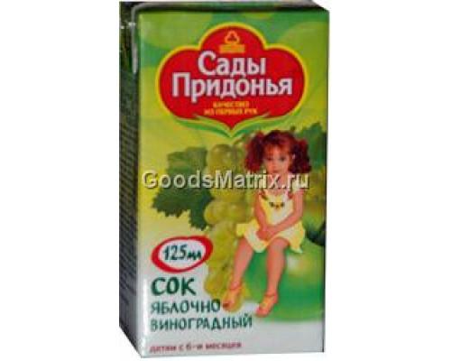 Сок ТМ Сады Придонья Яблочно-виноградный, с 6 мес., 125 мл